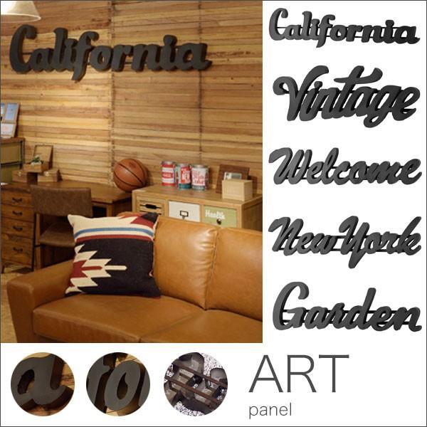 【送料無料】英字パネル (california/welcom/newyork/vintage/garden) 英字 お洒落 パネル サイン ロゴ ヴィンテージ インダストリアル ガレージ ブルックリン