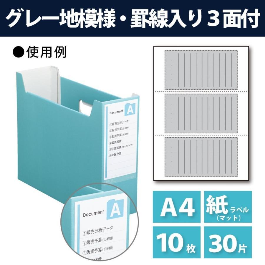 ファイル ボックス コクヨ