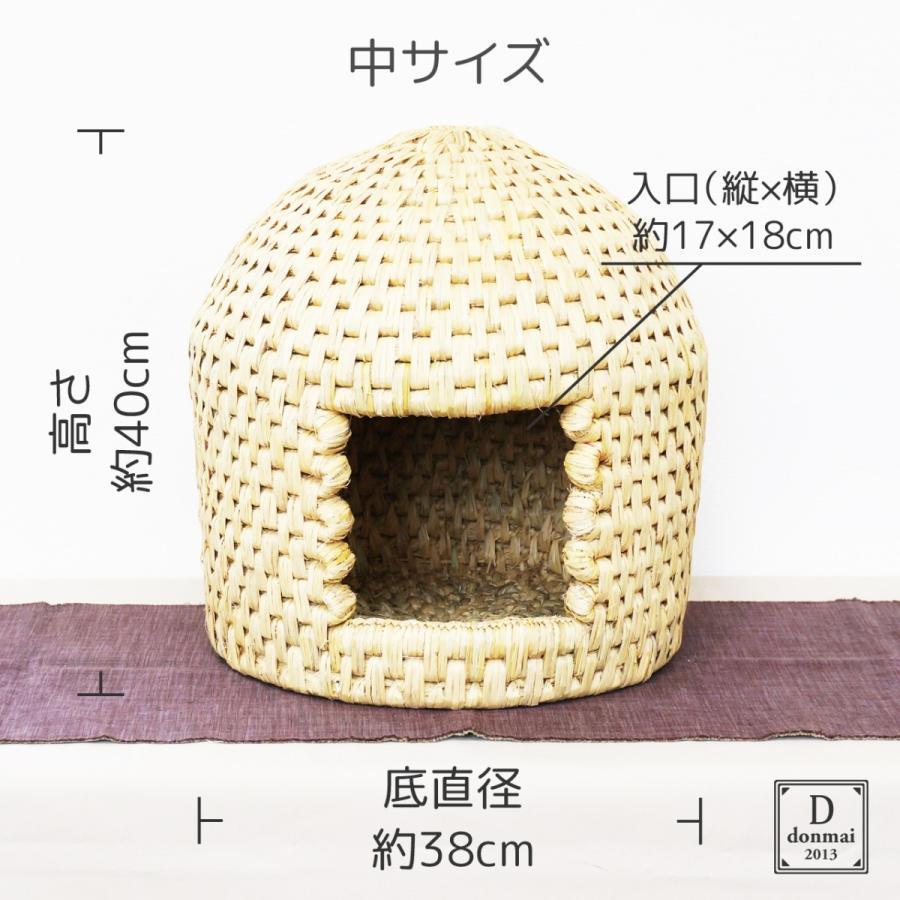 猫ちぐら キャットハウス 稲わら編み 手作り 送料無料|donmai|03
