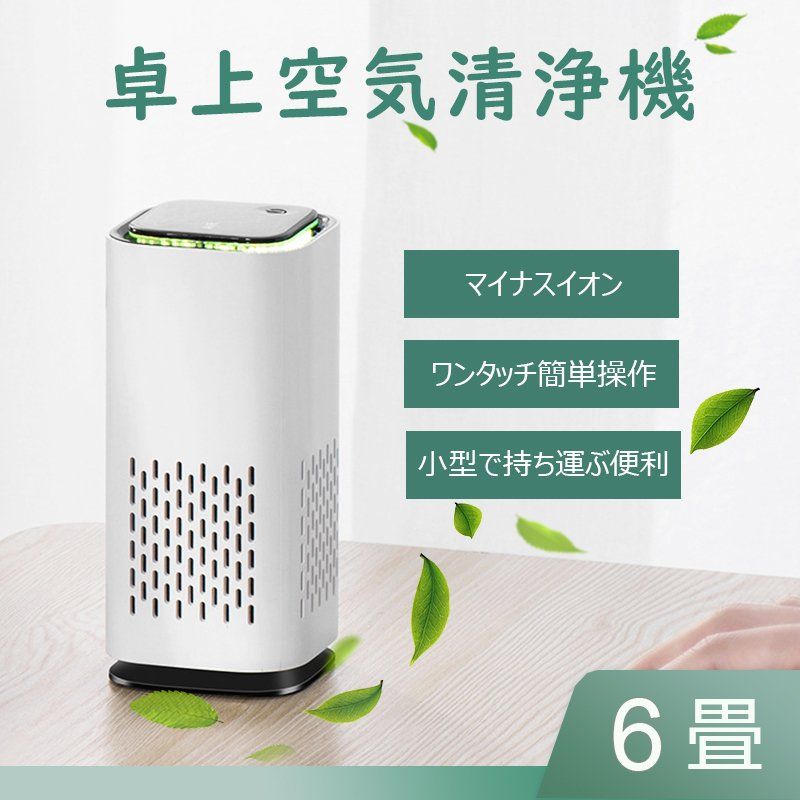 花粉 空気 清浄 機