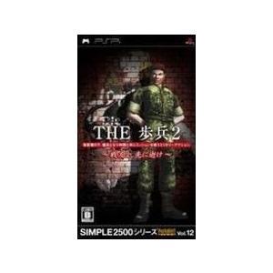 SIMPLE PSP Vol.12 THE 歩兵2 戦友よ、先に逝け PSP ソフト ULJS-00207 / 中古 ゲーム|dorama2