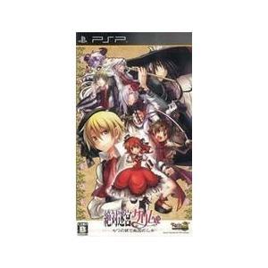 絶対迷宮 グリム 七つの鍵と楽園の乙女 PSP ソフト ULJM-05632 / 中古 ゲーム|dorama2