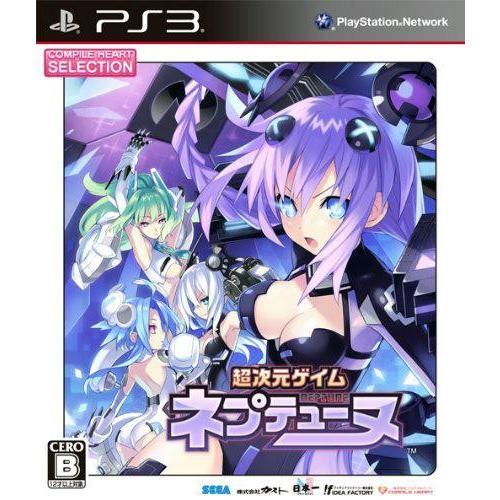 超次元ゲイム ネプテューヌ 廉価版 PS3 / 中古 ゲーム|dorama2