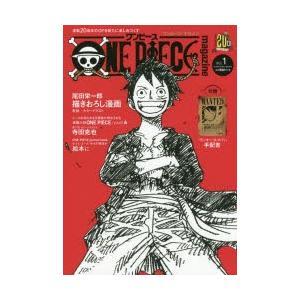ONE PIECE magazine Vol.1 尾田栄一郎/原作|dorama2