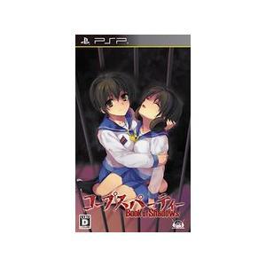 コープスパーティー Book of Shadows 通常版 PSP ソフト ULJM-05909 / 中古 ゲーム|dorama