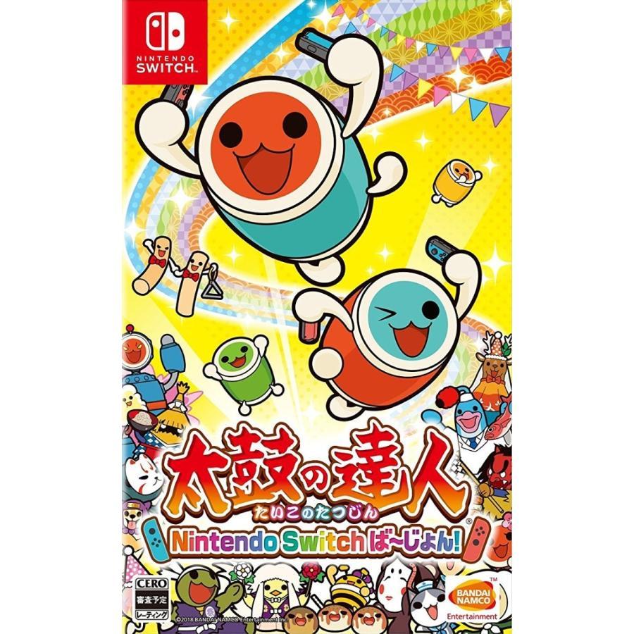 太鼓の達人 Nintendo Switch ば〜じょん スイッチ / 中古 ゲーム dorama