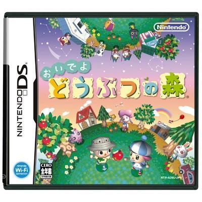 おいでよ どうぶつの森 DS ソフト NTR-P-ADMJ / 中古 ゲーム|dorama