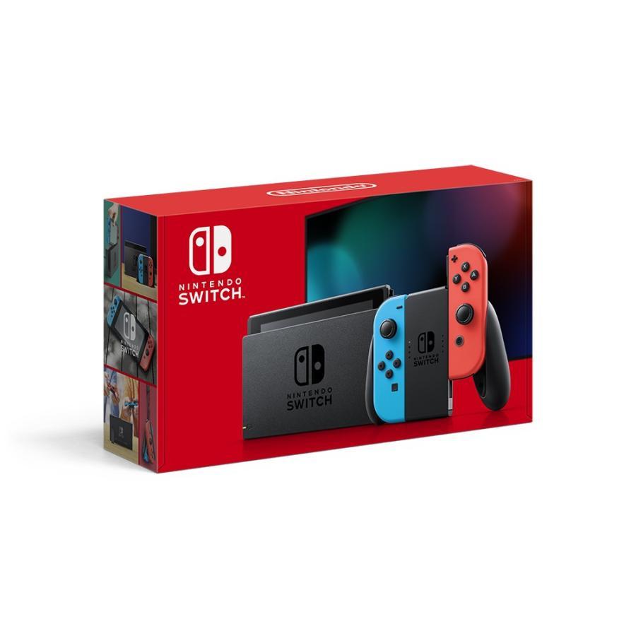 ニンテンドースイッチ Joy-Con (L) ネオンブルー/(R) ネオンレッド Nintendo Switch 本体 / 中古 ゲーム