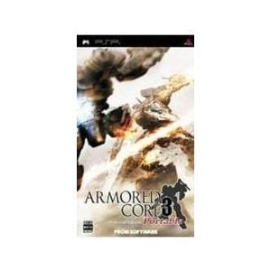 アーマードコア3 ポータブル PSP ソフト ULJM-05492 / 中古 ゲーム dorama