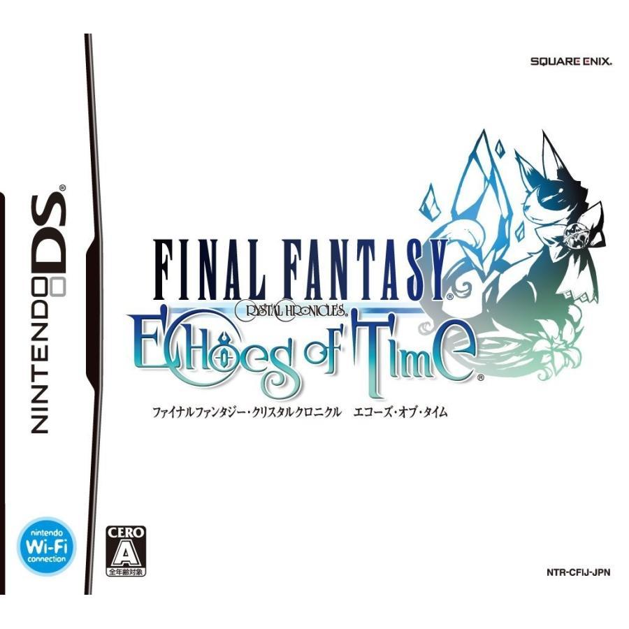 ファイナルファンタジー クリスタルクロニクル エコーズオブタイム DS DS ソフト NTR-P-CFIJ / 中古 ゲーム|dorama
