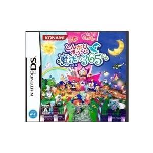 とんがりボウシと魔法の365にち DS ソフト NTR-P-YNNJ / 中古 ゲーム|dorama