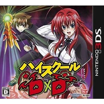 ハイスクールD×D 通常版 3DS / 中古 ゲーム