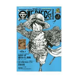 新品本/ONE PIECE magazine Vol.3 尾田栄一郎/原作 dorama