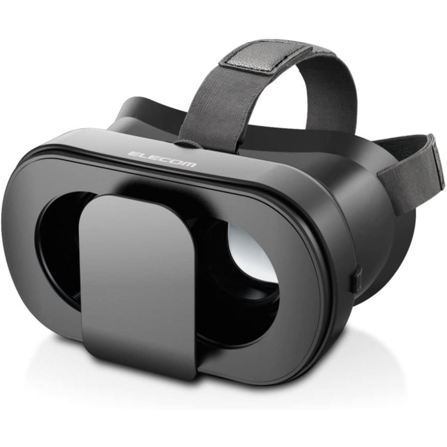 エレコム VRゴーグル VRグラス デュアルレンズ採用でVR酔いを軽減 折りたたみコンパクトタイプ ブラック P-VRGF01BK|doreminchi|04