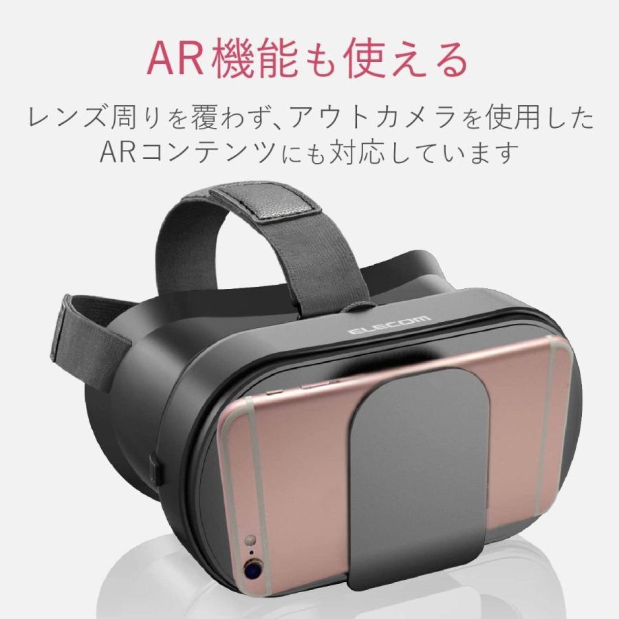 エレコム VRゴーグル VRグラス デュアルレンズ採用でVR酔いを軽減 折りたたみコンパクトタイプ ブラック P-VRGF01BK|doreminchi|07