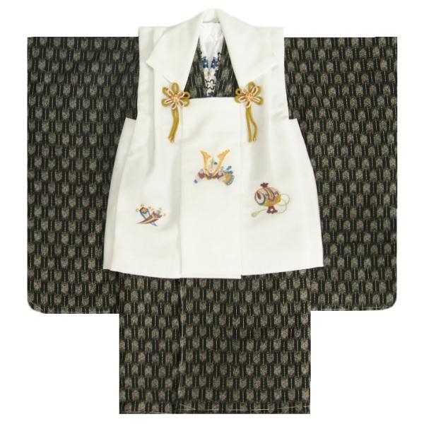 七五三 男の子 3歳 被布着物セット 黒 矢絣柄 被布白色 刺繍半襟に足袋付きセット 日本製