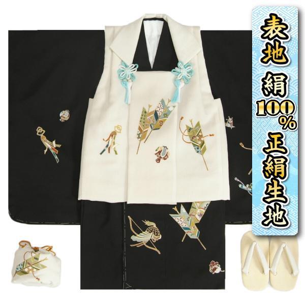 七五三 男の子 3歳 正絹 被布着物セット 黒地 被布白色 本三越織り丹後ちりめん 手描き 白半襟に足袋付きセット 日本製