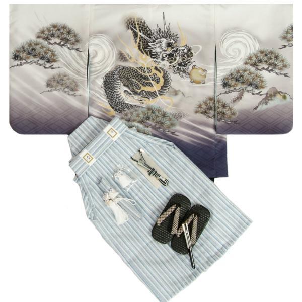 七五三 着物 男児着物袴セット 白地水色ぼかし 鷹 巻物 軍配 黒縞袴 5歳用  12点セット 足袋付きセット