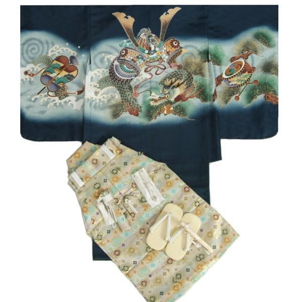 七五三 着物 5歳 男児着物袴セット 紺地 兜 龍 ベージュ紋袴 12点セット 足袋付きセット