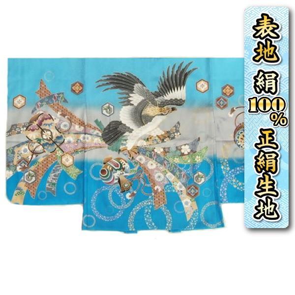 七五三 5歳 男の子 正絹 羽織単品 濃淡水色 鷹 束ね熨斗 金糸刺繍使い まだら地紋生地 日本製