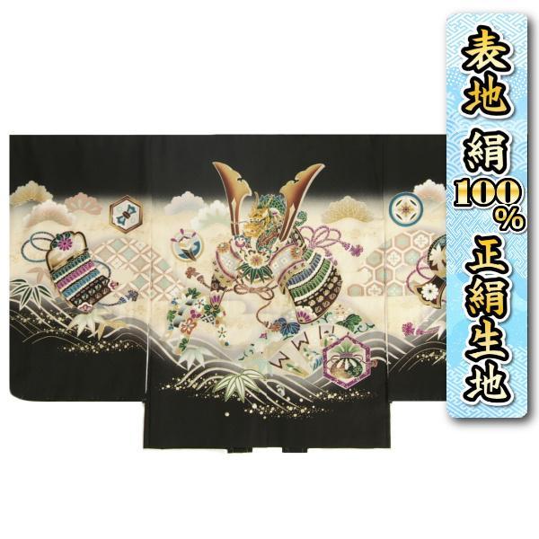 七五三 5歳 男の子 正絹 羽織単品 兜 宝尽くし 黒地ベージュ染め分け 刺繍使い 金彩 サヤ地紋 日本製