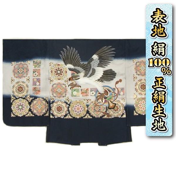 七五三 5歳 男の子 正絹 羽織単品 鷹 紺地グレー染め分け 正倉院柄 金彩使い まだら地紋 日本製