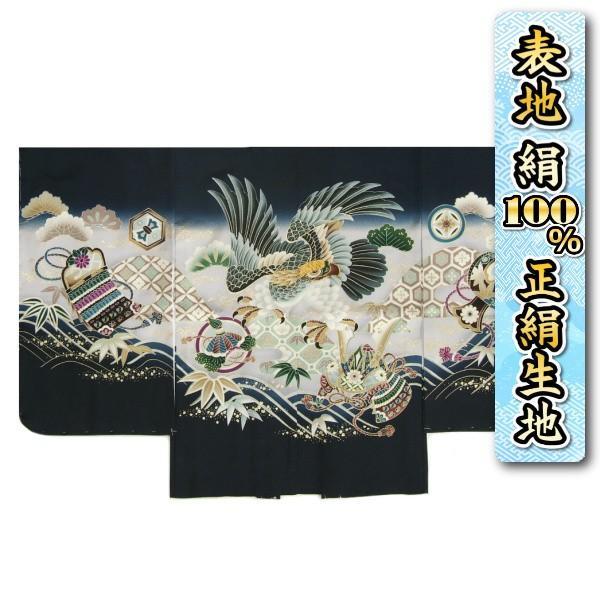 七五三 5歳 男の子 正絹 羽織単品 鷹に兜 紺地 刺繍使い 金彩 サヤ地紋 日本製