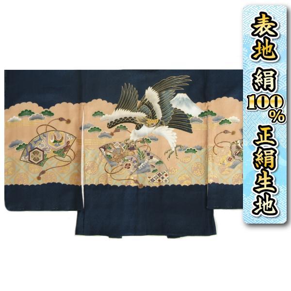 七五三 5歳 男の子 正絹 羽織単品 紺色 鷹 束ね熨斗 金糸刺繍使い まだら地紋生地 日本製