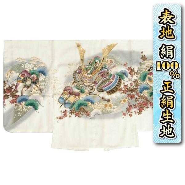 七五三 5歳 男の子 正絹 羽織単品 白色 兜 鷹 松竹梅 金糸刺繍使い まだら地紋生地 日本製