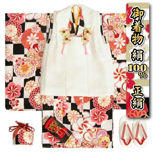 七五三 着物 被布セット 3歳 女の子 マユミ 黒地 被布淡いピンク 刺繍桜 芍薬 刺繍半襟に足袋付きフルセット