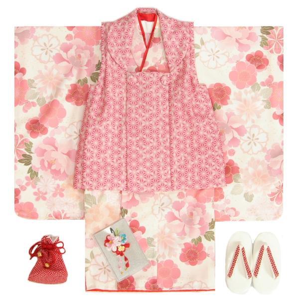 七五三 着物 3歳 女の子 被布セット 式部浪漫KAGURA(かぐら)ブランド オフホワイト 百花 被布ピンク麻の葉柄 雛祭り 正月 足袋付セット 日本製