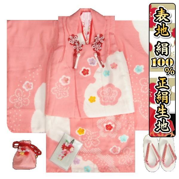 七五三 正絹 被布セット 着物 3歳 女の子 ピンク 本絞り 雪輪染め 刺繍四季梅桜 足袋付きフルセット 日本製