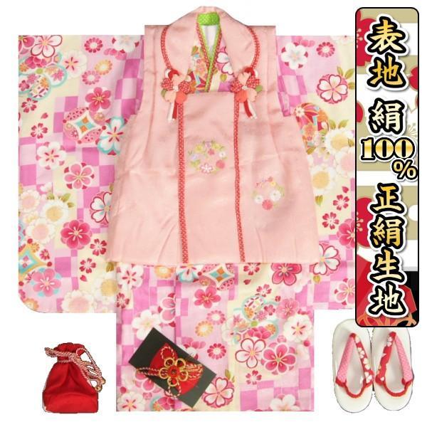 七五三 着物 正絹 3歳 女の子 被布セット 京都花ひめブランド 濃淡ピンク 変わり市松 被布ピンク 刺繍使い 足袋付セット 日本製