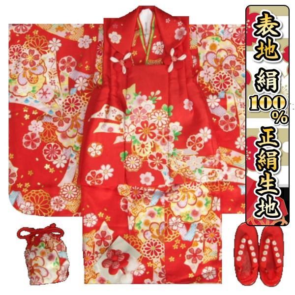 七五三 着物 3歳 正絹 女の子 被布セット 濃赤色 熨斗華車 被布赤地 金彩使い 足袋付きセット