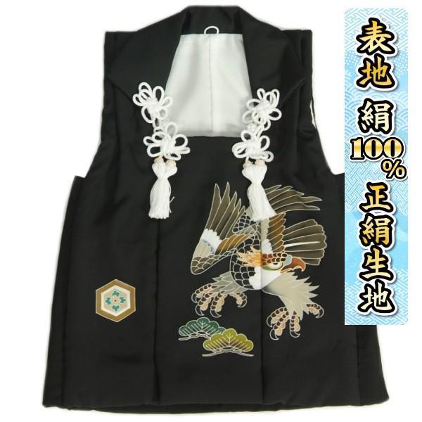 七五三 3歳 着物 男の子 正絹 被布単品 黒 鷹 手描き 変わり無地精華生地 日本製