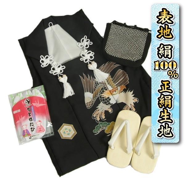 七五三 3歳 男の子 着物 正絹被布雪駄セット 黒 鷹 手描き 変わり無地精華生地 信玄袋 足袋付き 日本製
