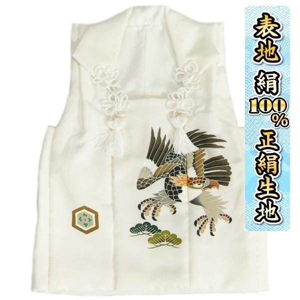 七五三 3歳 着物 男の子 正絹 被布単品 白 鷹 手描き 変わり無地精華生地 日本製