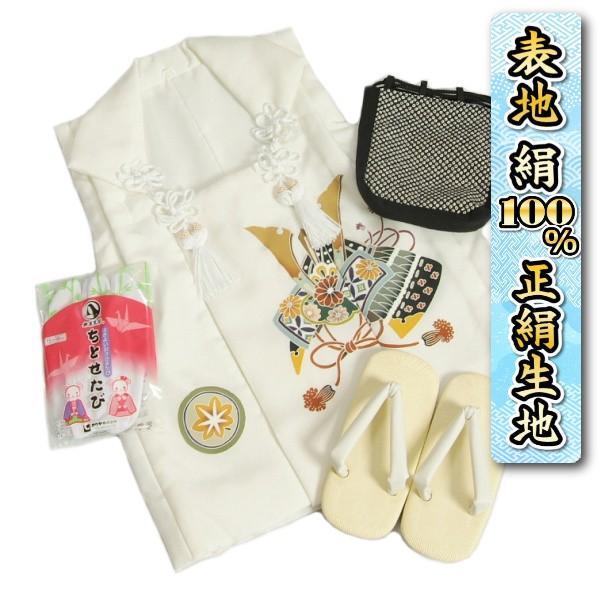 七五三 3歳 男の子 着物 正絹被布雪駄セット 白 兜 手描き 変わり無地精華生地 信玄袋 足袋付き 日本製