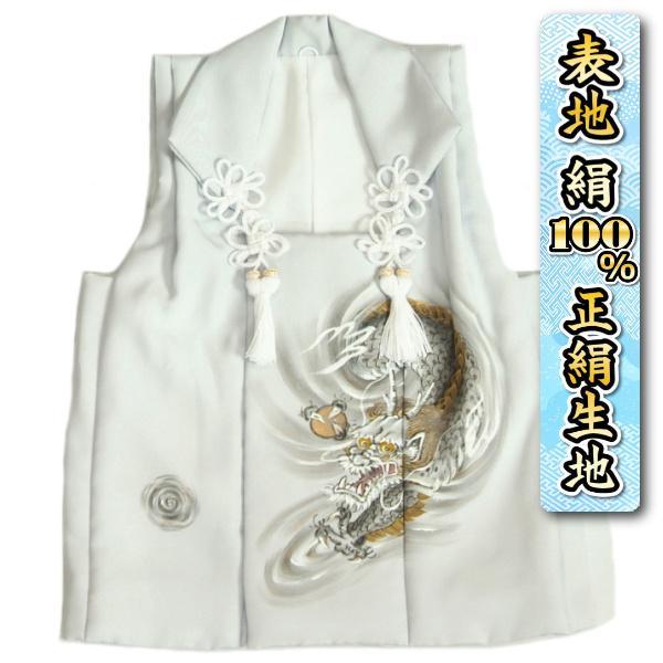 七五三 3歳 着物 男の子 正絹 被布単品 シルバーグレー 龍 手描き 変わり無地精華生地 日本製