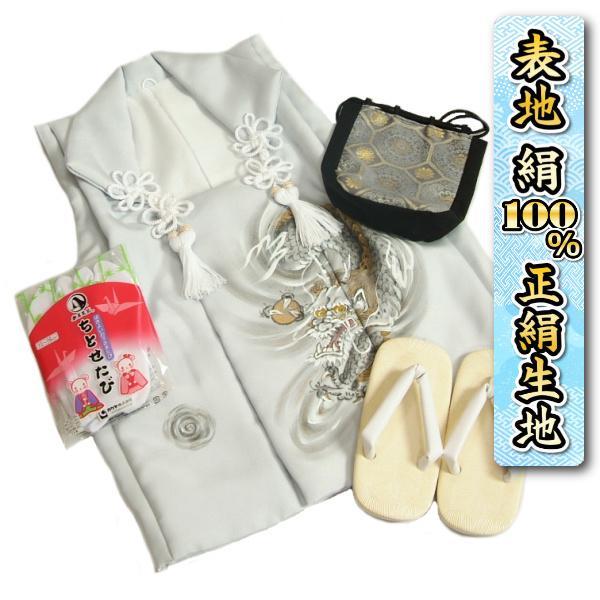七五三 3歳 男の子 着物 正絹被布雪駄セット グレー 龍 手描き 変わり無地精華生地 信玄袋 足袋付き 日本製