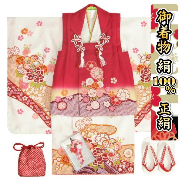 七五三 着物 3歳 正絹 女の子被布セット マユミブランド 絵羽柄 白色 友禅 被布赤色紫切り替え 足袋付きフルセット 日本製