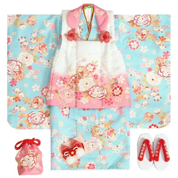 七五三 着物 3歳 女の子 被布セット 麗蘭ブランド 水色地着物 被布白水色染め分け 菊 梅桜 まり 足袋付きセット