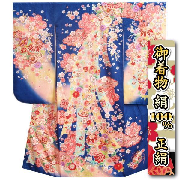 七五三 着物 7歳 女の子 正絹 四つ身着物 青色地 桜 鈴 流れ熨斗 金駒刺繍 桜地紋生地 日本製