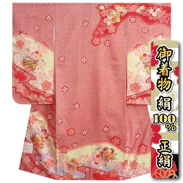 七五三 着物 7歳 女の子 正絹 四つ身着物 赤色地総疋田柄 桜 金駒刺繍 金彩 日本製