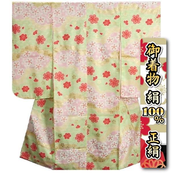七五三着物 7歳女の子 正絹四つ身着物 花ひめ 黄緑地 金彩 桜 雲取柄 日本製