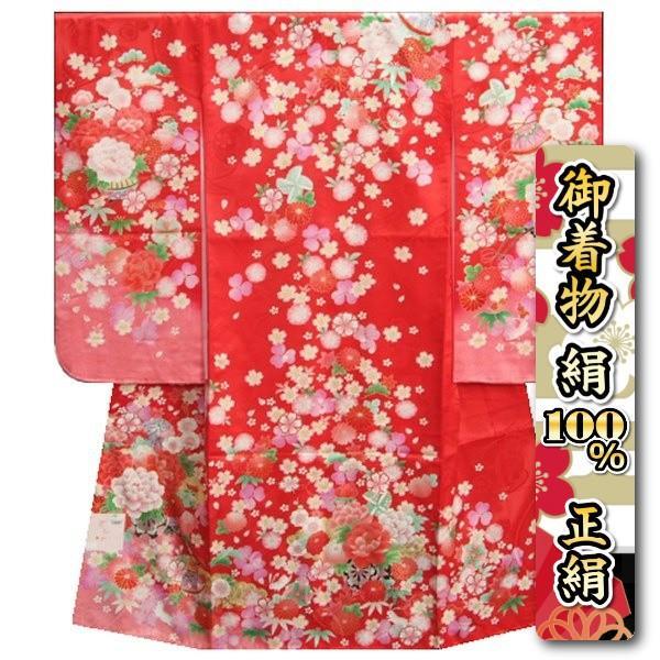 七五三着物7歳 女の子 正絹 四つ身着物 赤色濃ピンク染め分け 花車 うさぎ 地紋生地