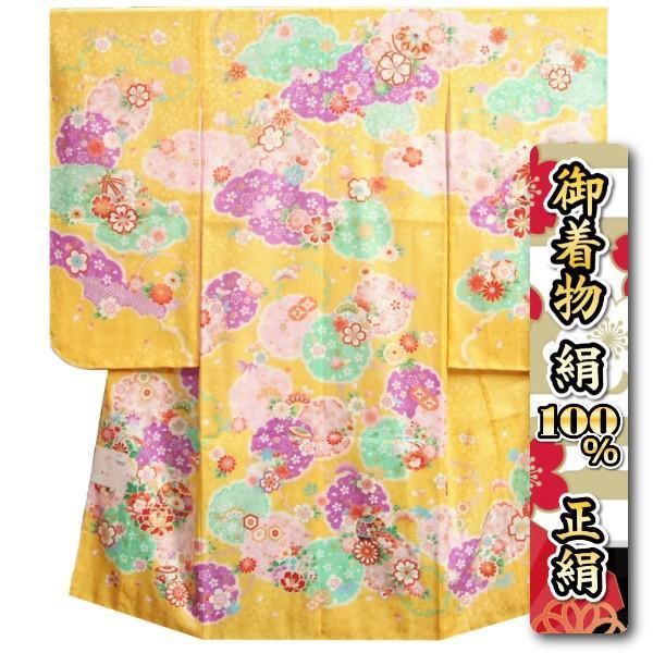 七五三 着物 7歳 正絹 女の子四つ身着物 山吹色 雪輪友禅染め分け 金駒刺繍使い鈴 日本製