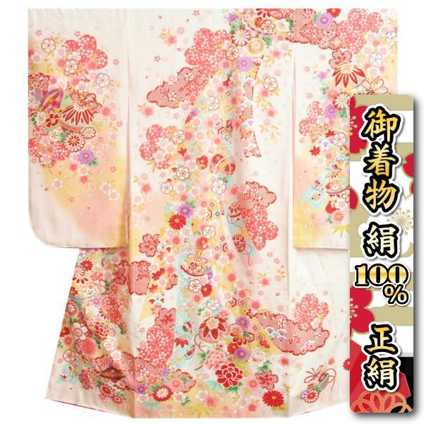 七五三 着物 7歳 正絹 女の子 四つ身 白色 赤色染め分け 雲取文様 まり 桜 金駒刺繍使い 日本製