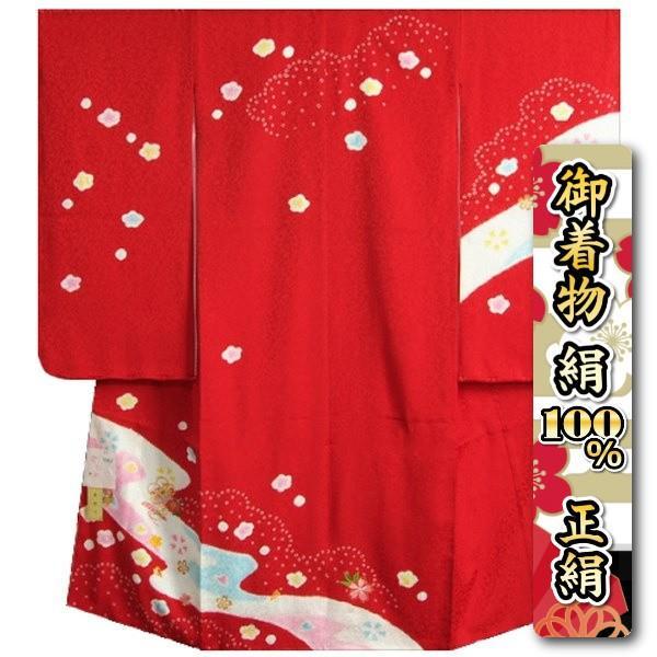 七五三 着物 7歳 正絹 女の子 四つ身着物 赤色 本絞り まり桜刺繍使い 日本製