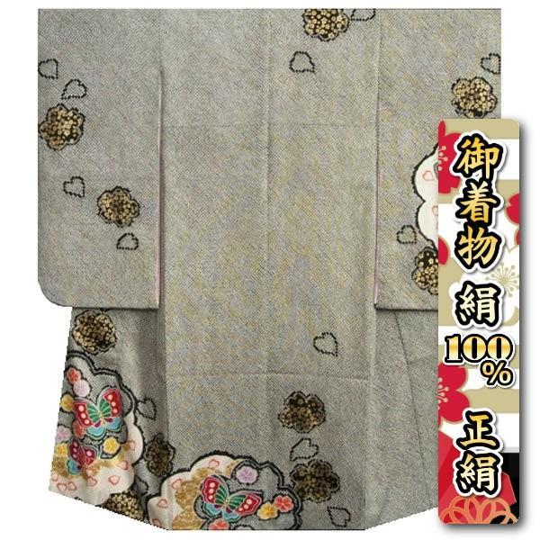 七五三 着物 7歳 正絹 女の子 四つ身着物 黒色 総本絞り 手描き 雪輪蝶文様 金彩使い 日本製
